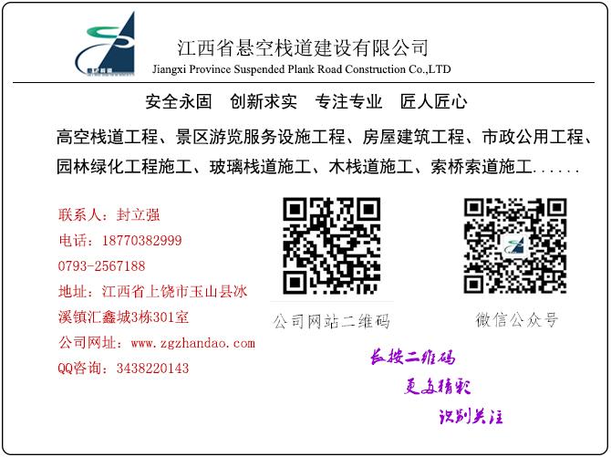 公司文章发布标签2.0.jpg