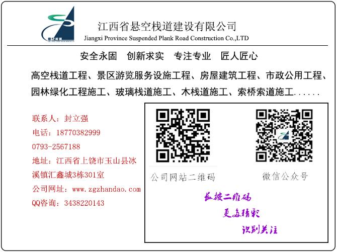 公司文章发布标签图片.jpg